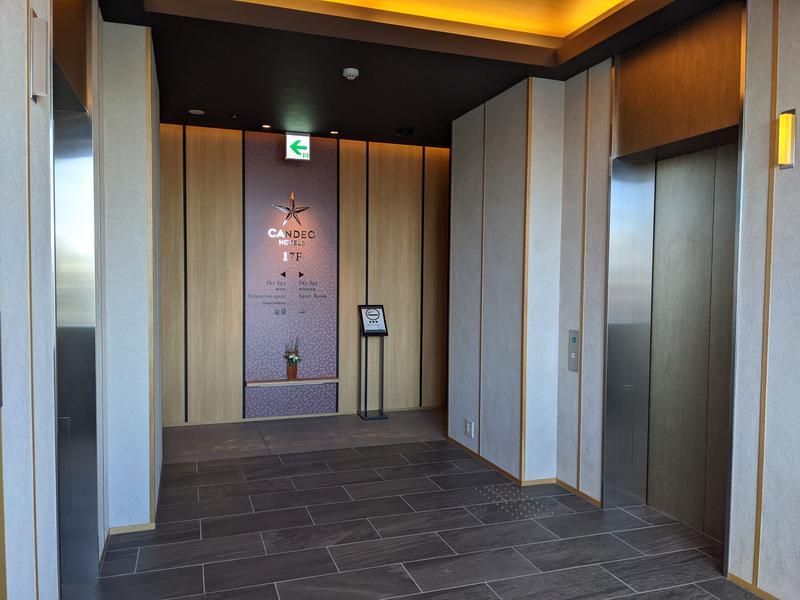 カンデオホテルズ大阪なんば 写真ギャラリー5