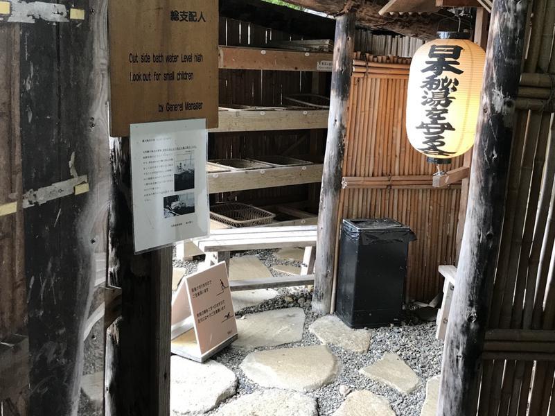 丸駒温泉旅館 写真ギャラリー3