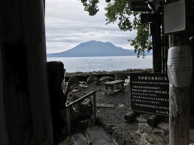 丸駒温泉旅館 写真ギャラリー4