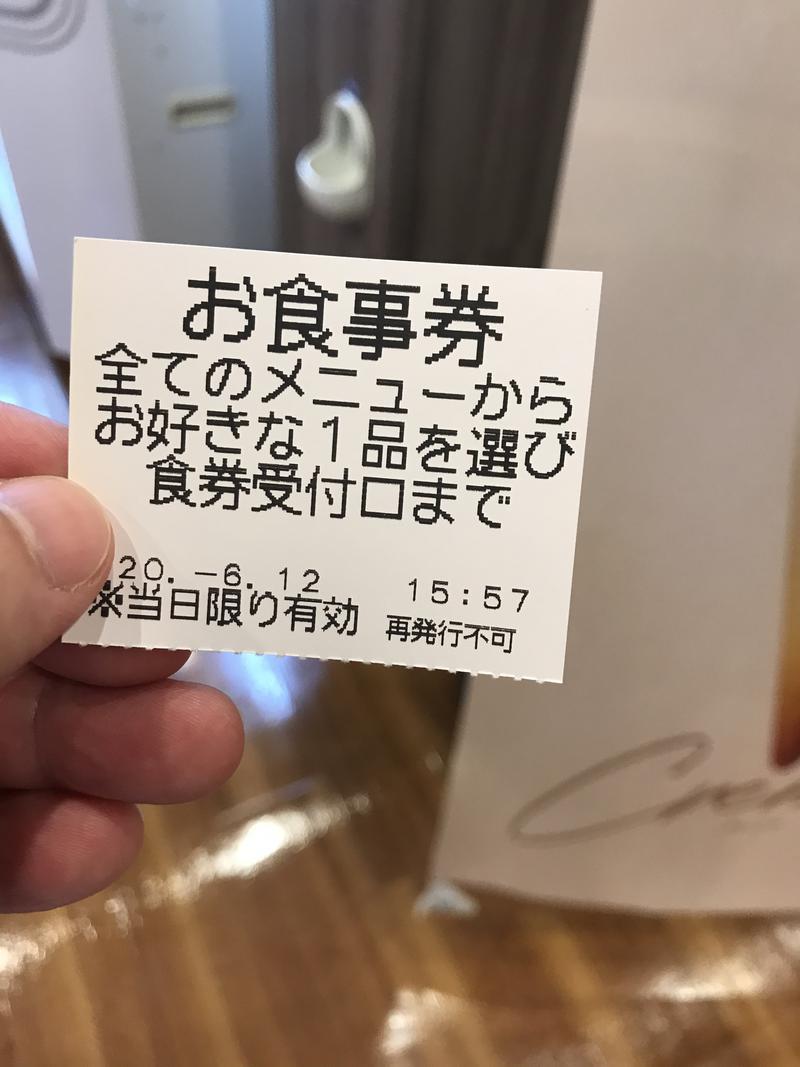 タナカさんのふくの湯 花畑店のサ活写真