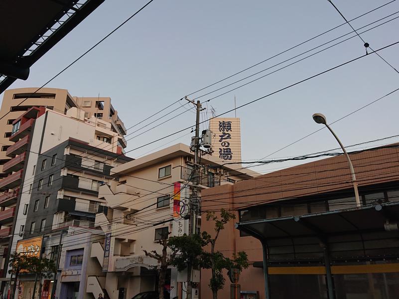 瀬戸乃湯 写真ギャラリー3
