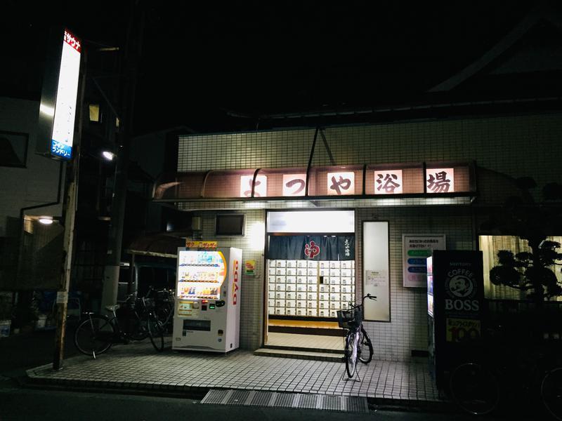 よつや浴場 写真ギャラリー5