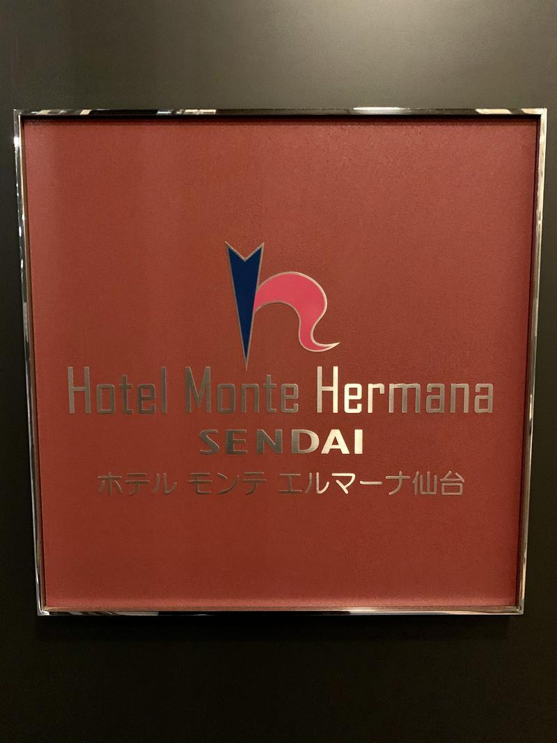 ぷかぷくさんのホテル モンテ エルマーナ仙台のサ活写真
