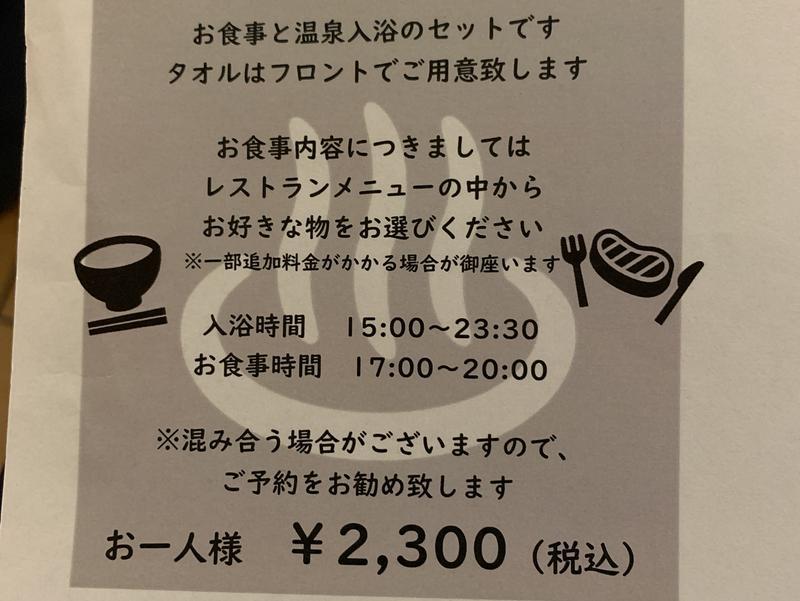 稚内グランドホテル 写真ギャラリー1