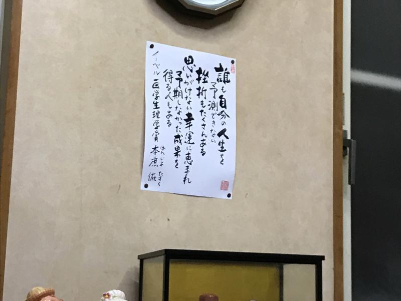 八幡湯(はちまんゆ) 写真ギャラリー3