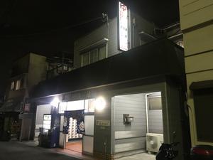 摂津温泉 写真