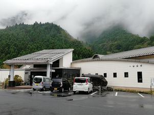英彦山温泉 しゃくなげ荘(令和2年3月22日の営業を以て休館) 写真