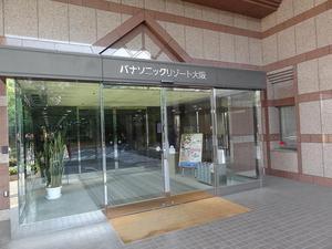 パナソニックリゾート大阪 写真