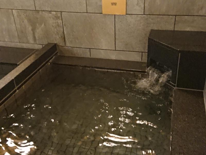 ベッセルホテルカンパーナ京都五条 水風呂