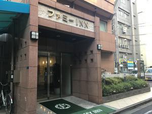 ホテルファミーINN 錦糸町 写真