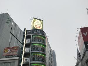 豪華カプセルホテル安心お宿プレミア 新宿駅前店 写真