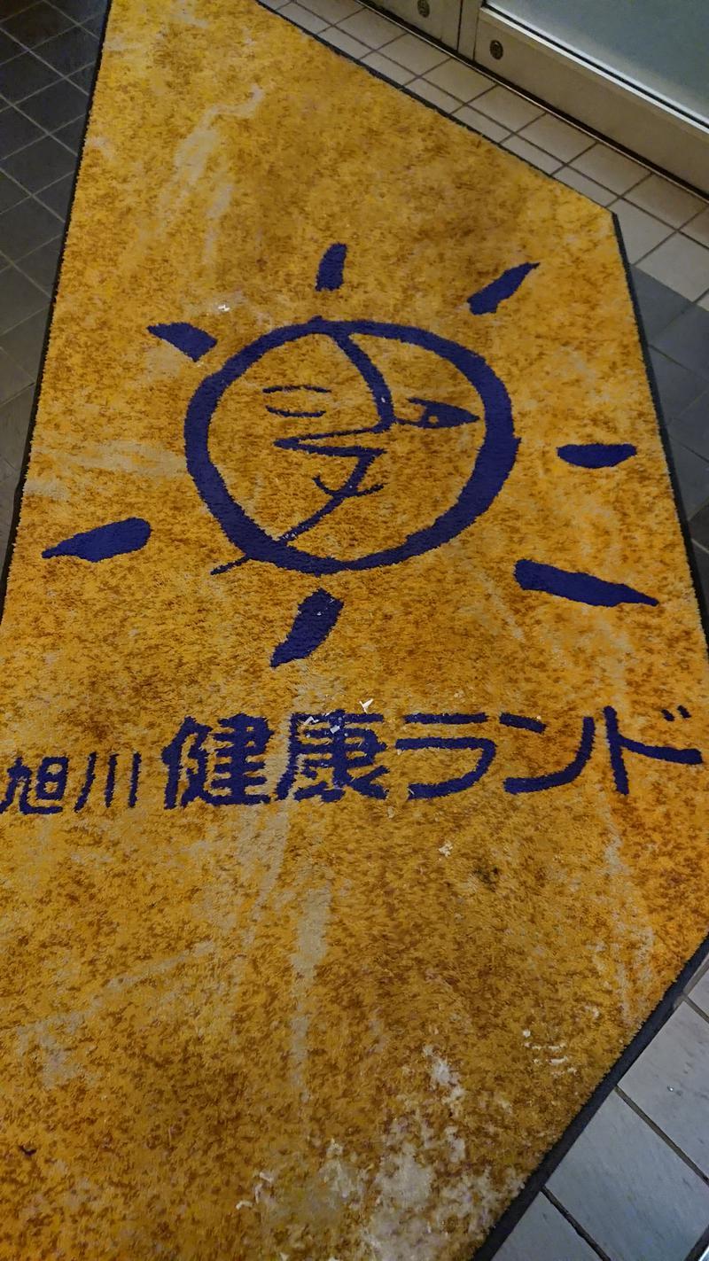 メオトサウナ~(夫)さんの漢方薬湯 旭川健康ランドのサ活写真