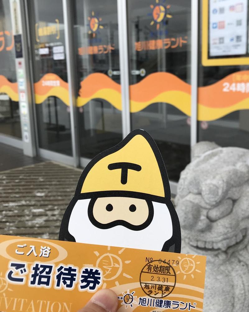 しんぷるサウナさんの漢方薬湯 旭川健康ランドのサ活写真