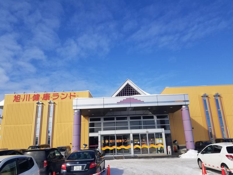 コロ助37@邪道サウナーさんの漢方薬湯 旭川健康ランドのサ活写真