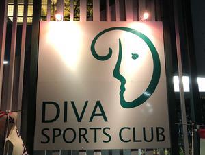 DIVAスポーツクラブ 写真