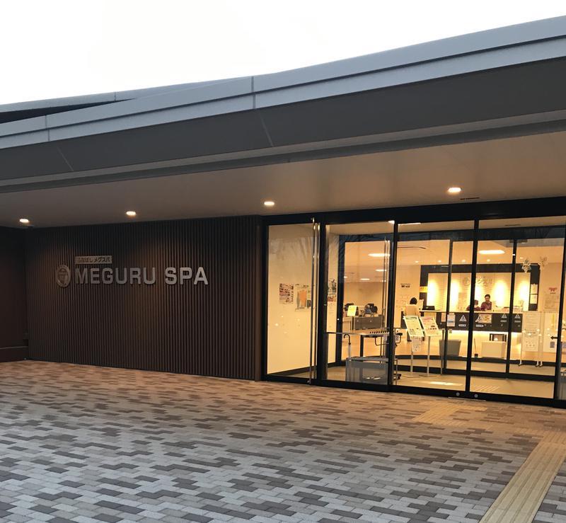 Yoshiko_saunaさんのふなばしメグスパのサ活写真