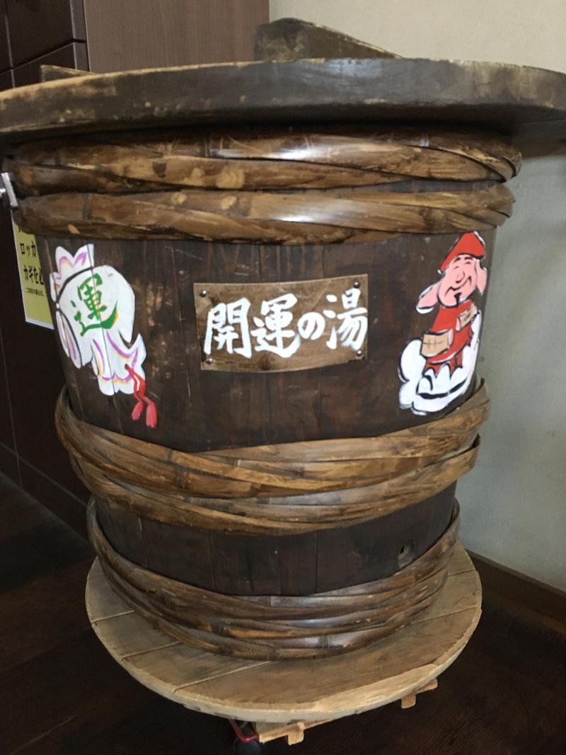 kiki.raraさんの盛南温泉 開運の湯のサ活写真