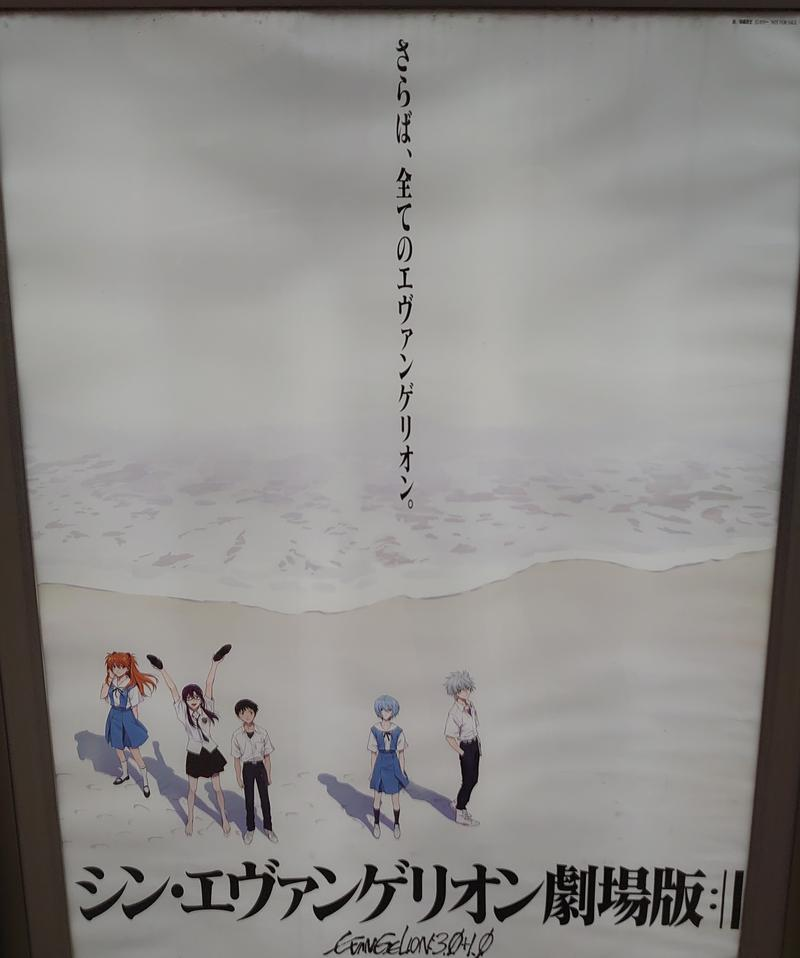 kousyuumaruさんの盛南温泉 開運の湯のサ活写真