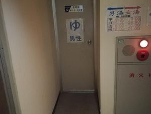 ビジネスホテル登り坂 西館(旧館) 写真