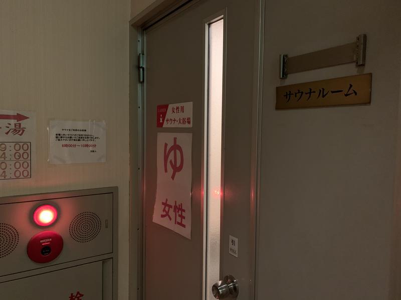 ビジネスホテル登り坂 西館(旧館) 写真ギャラリー1
