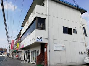 田迎サウナ 写真