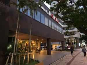 沖縄ナハナホテル&スパ  KOTORAN SPA 写真