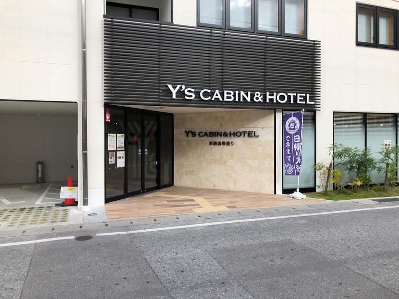 ワイズキャビン&ホテル 那覇国際通り 写真