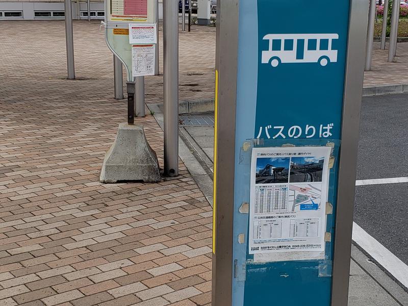 川越市 なぐわし公園PiKOA 写真ギャラリー2