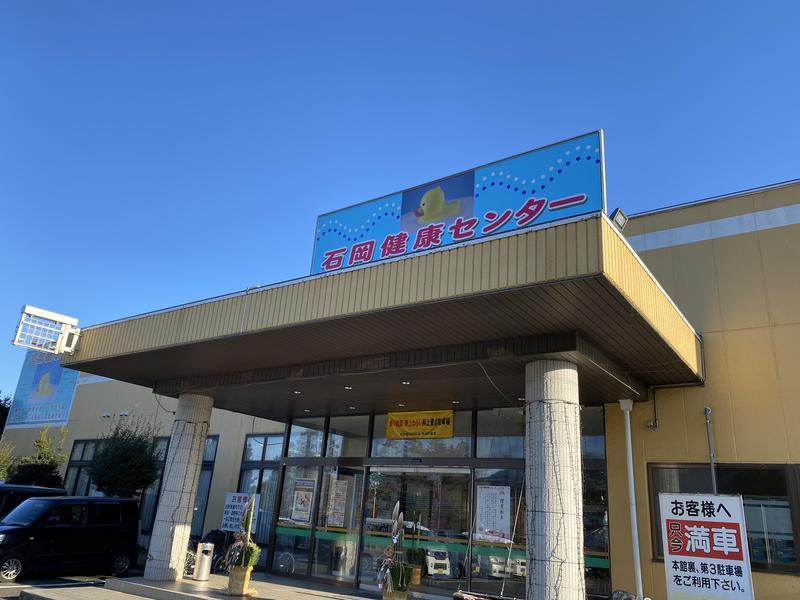 石岡健康センター 写真ギャラリー2