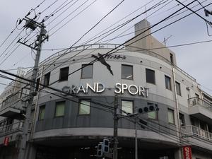 スポーツクラブ グラン・スポール上杉 写真
