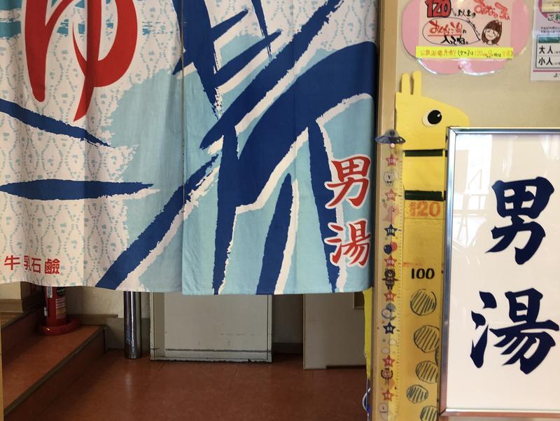 温泉天国よつやのゆ 写真ギャラリー4
