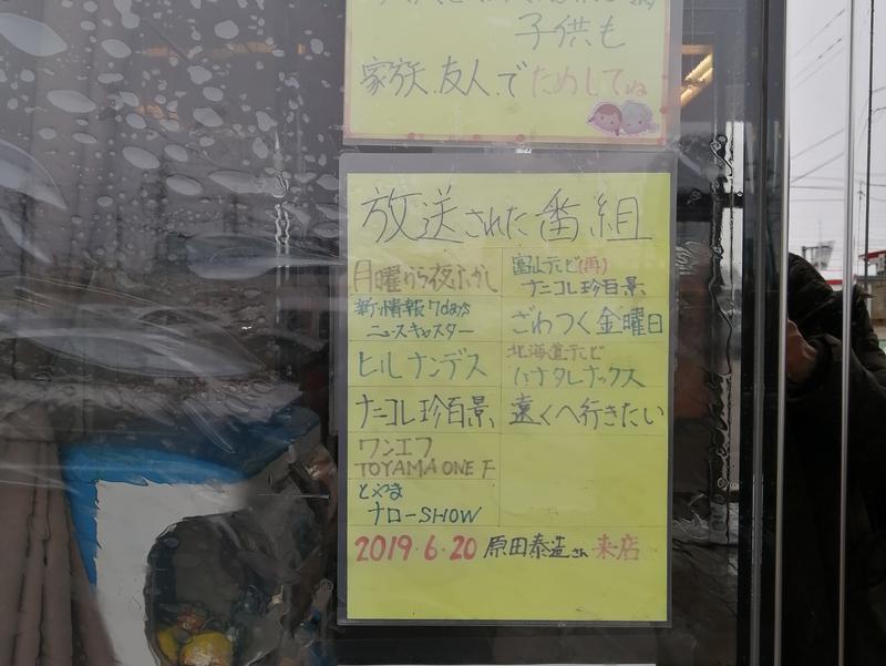 温泉天国よつやのゆ 写真ギャラリー5