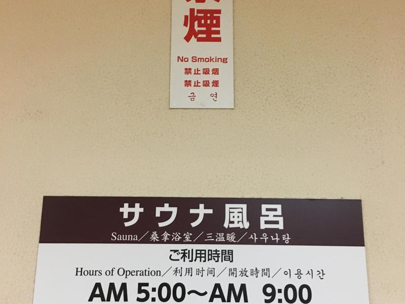 花巻温泉 ホテル紅葉館 写真ギャラリー1