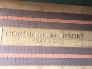 北見温泉 金の湯 写真