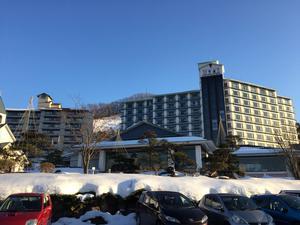 つなぎ温泉 ホテル紫苑 写真