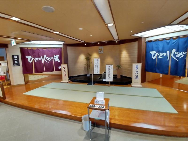 つなぎ温泉 ホテル紫苑 写真ギャラリー3