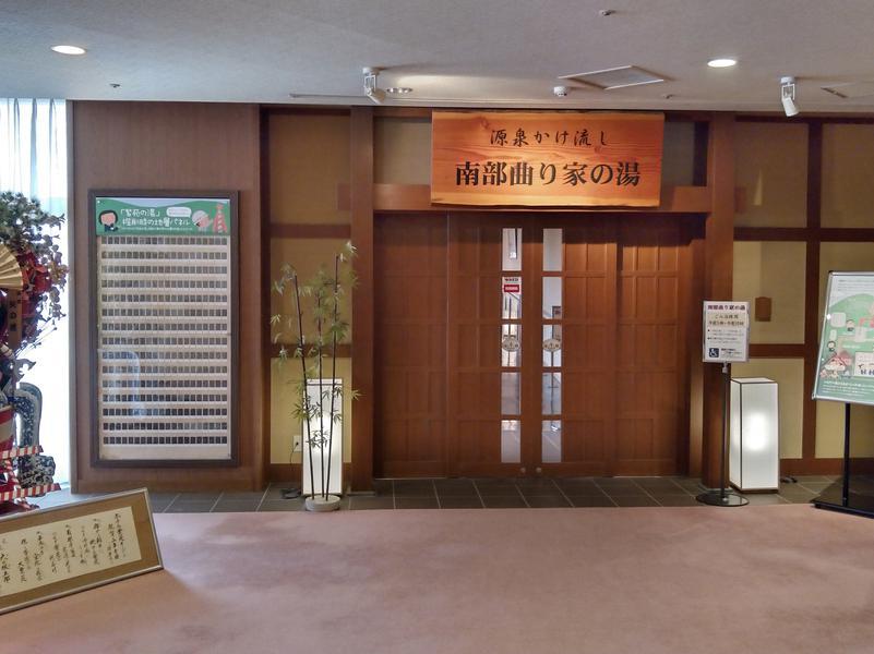 つなぎ温泉 ホテル紫苑 写真ギャラリー4