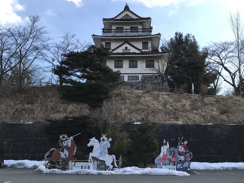 国民宿舎 サンホテル衣川荘(休業中) 写真ギャラリー1
