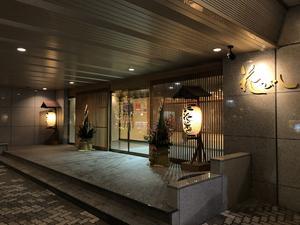 花びしホテル 写真