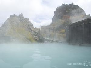 須川高原温泉 写真
