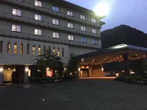 渡り温泉 ホテルさつき 別邸楓 写真