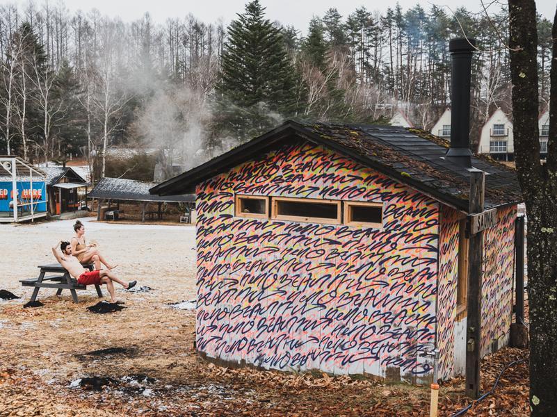 HYTTER SAUNA CLUB 冬は氷点下のなかで外気浴
