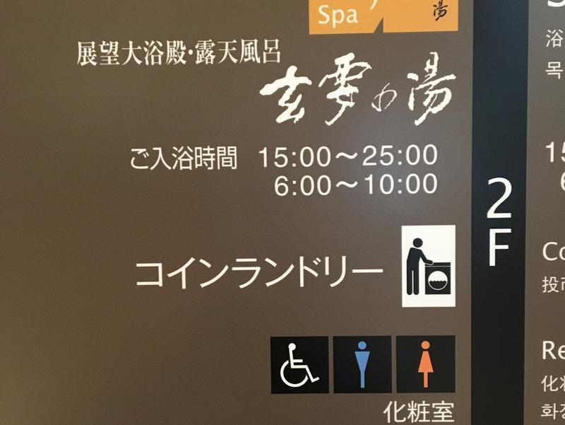 アパホテル 大阪天満 写真ギャラリー1