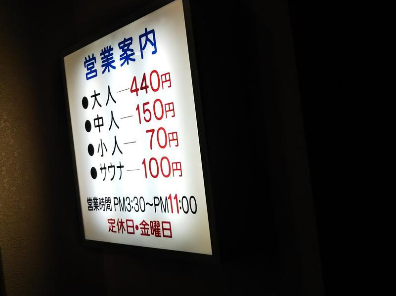 日比津温泉 写真ギャラリー1