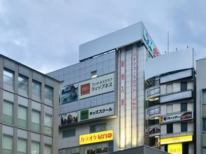 フィットネスクラブ ティップネス 鶴見店 写真