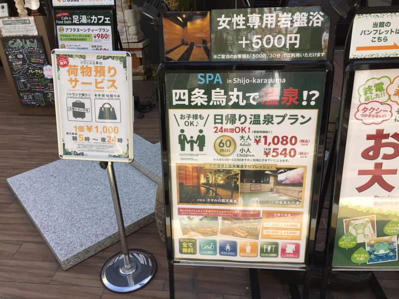 豪華カプセルホテル安心お宿 京都四条烏丸店 写真ギャラリー2