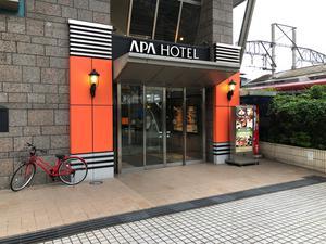 アパホテル 大垣駅前 写真