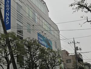スポーツクラブNAS篠崎 写真