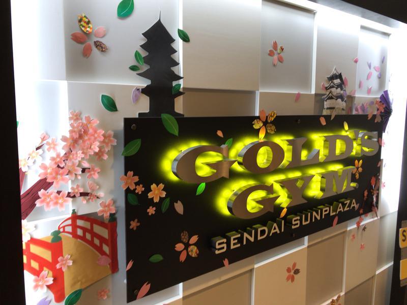 ゴールドジム仙台サンプラザ 写真