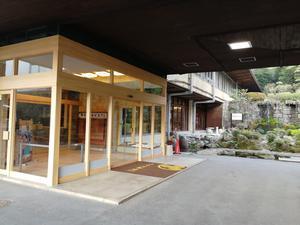 雲仙 湯元ホテル 写真